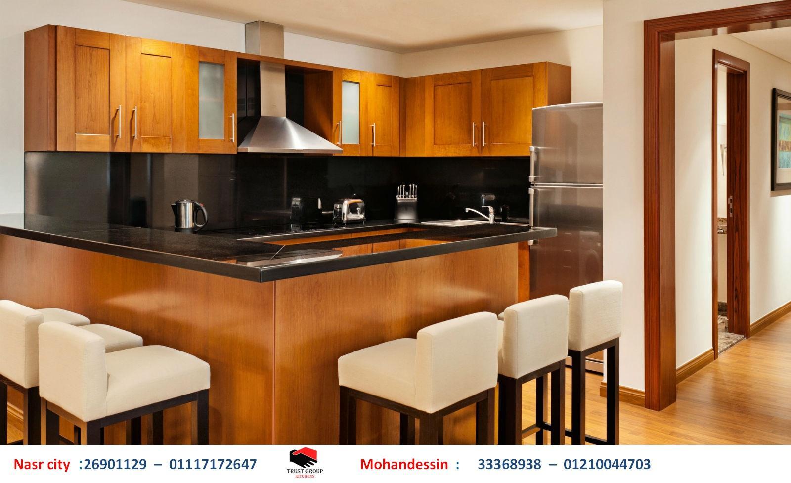 مطابخ السعودية -  افضل سعر      01117172647 951491541