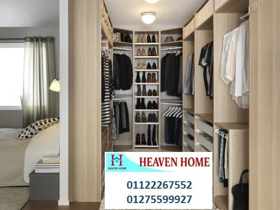 دريسنج روم  -  ارخص سعر    01122267552 891126063