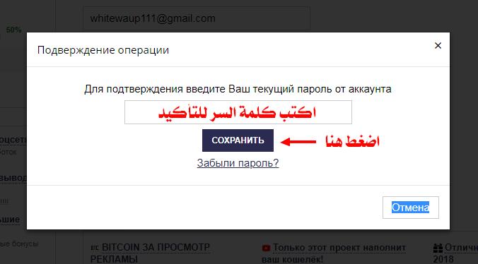 بالصور لاقوى المواقع الروسية للربح 482274658.png