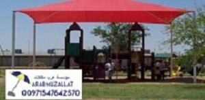 احدث مظلات وسواتر وهناجر ومستودعات بأقل التكاليف  349470626