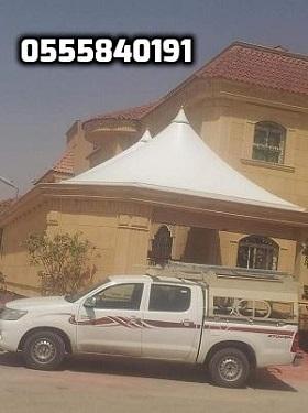 وأرخص مظلات وسواتر الرياض