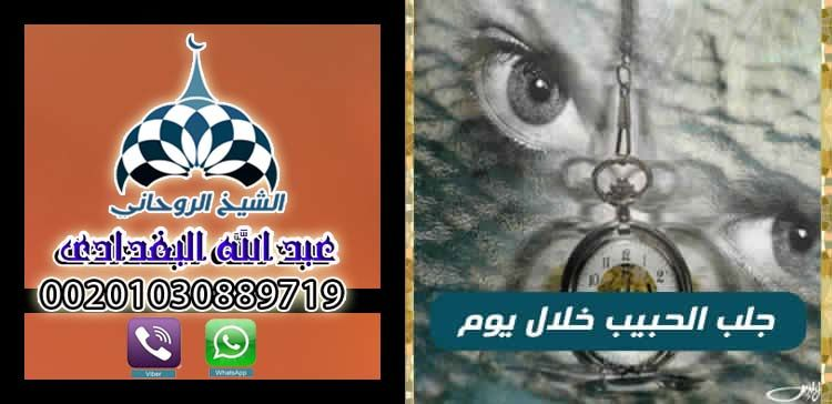 روحاني سعودي مجرب00201030889719 258124728.jpg