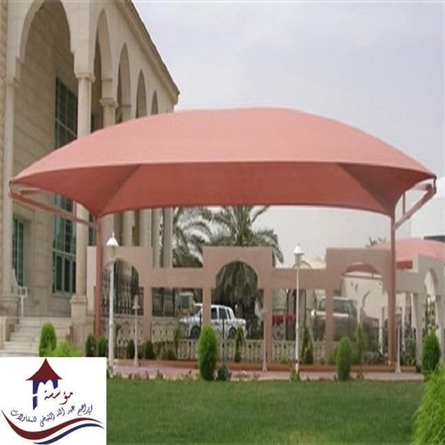 مظلات سواتر بأشكال رائعة 0507650967_0577782520