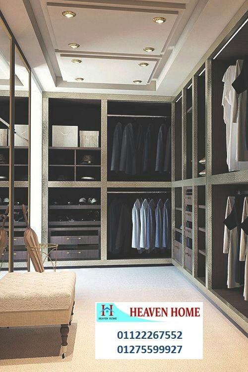 غرفة ملابس بالصور  -  ارخص سعر  01122267552 642677104