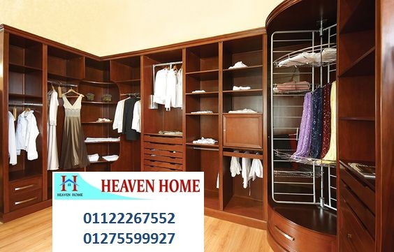 غرفة ملابس بالصور  -  ارخص سعر  01122267552 985367037