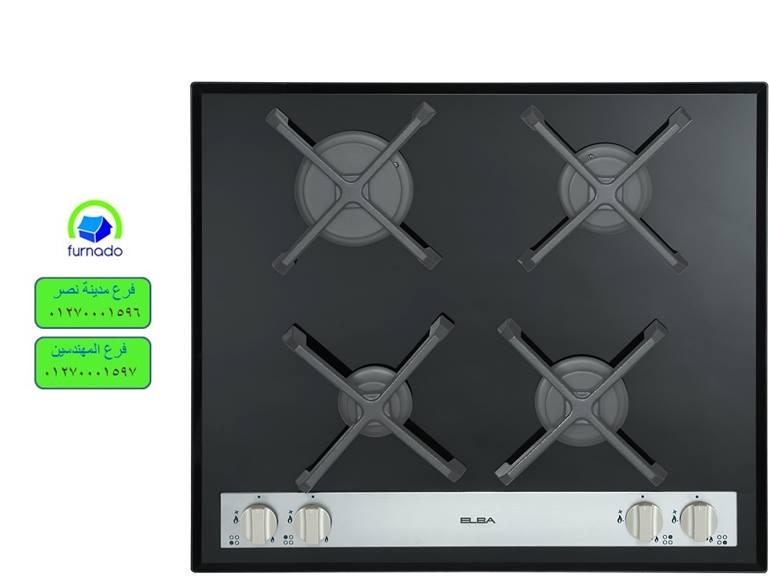 مسطح 60 سم 4 شعلة كهرباء  –  شركة فورنيدو    01270001596 995884134