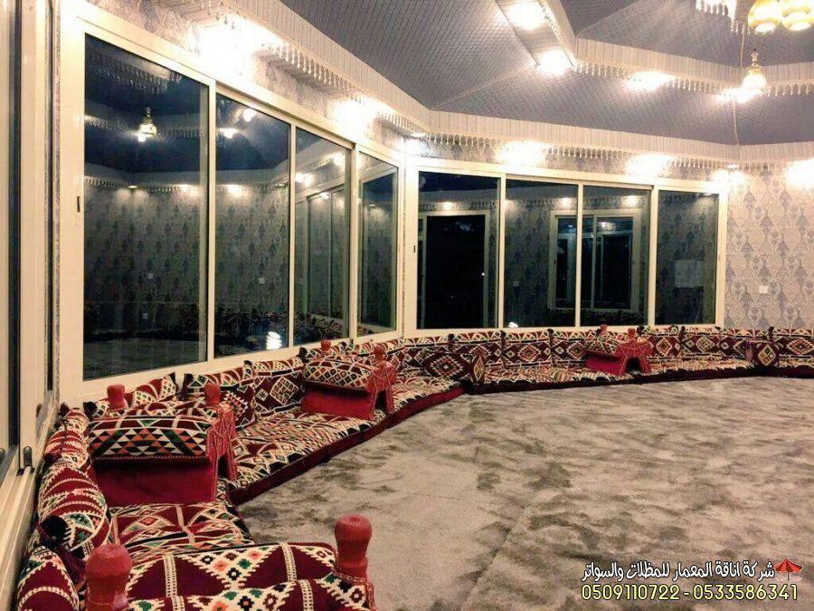 مؤسسة اناقة المعمار لتركيب المظلات أنحاء السعودية
