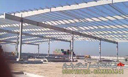 مؤسسة اناقة المعمار لتركيب المظلات أنحاء السعودية 0509110722 053358634
