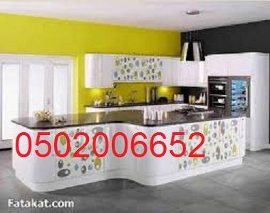 مطابخ, ديكورات مطابخ, مطابخ مودرن, 533994587.jpg