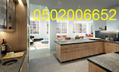 مطابخ, ديكورات مطابخ, مطابخ مودرن, 656351454.jpg