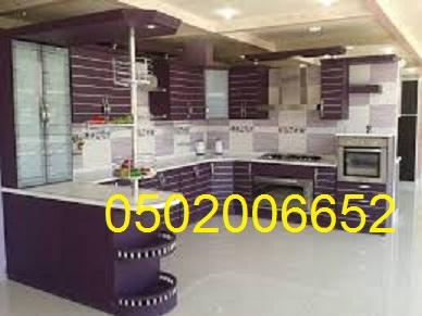 مطابخ, ديكورات مطابخ, مطابخ مودرن, 805511761.jpg