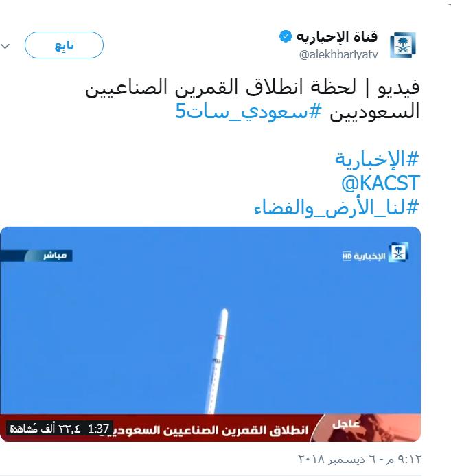 رد: السعودية العظمى تغزو الفضاء الان اطلاق اقمار سعودية إستطلاع saudisats 5
