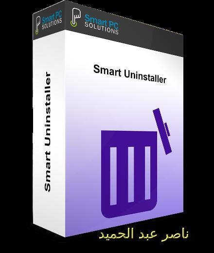 الغاء تثبيت البرامج Smart Solutions 220291415.png
