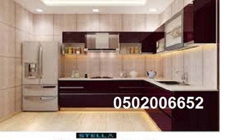 مطابخ خشب, مطابخ مودرن, مطابخ 248355384.jpg