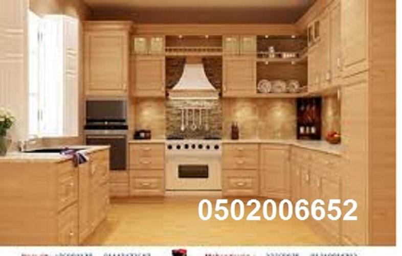 مطابخ خشب, مطابخ مودرن, مطابخ 303222126.jpg