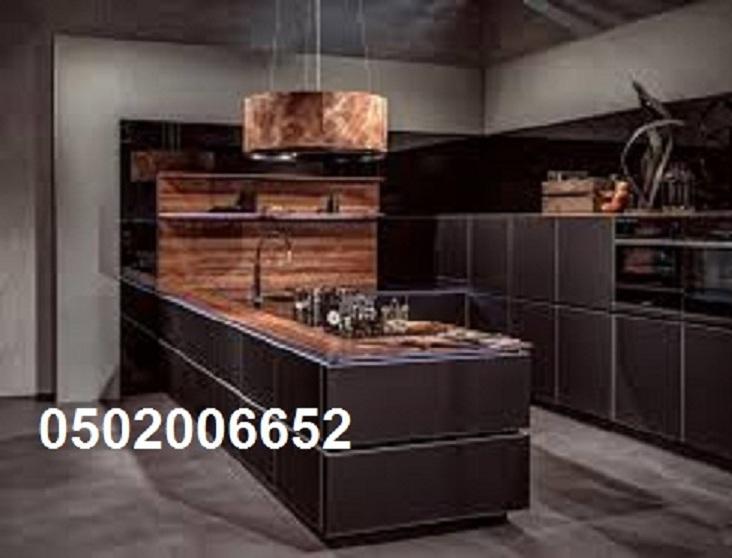 مطابخ خشب, مطابخ مودرن, مطابخ 595469538.jpg