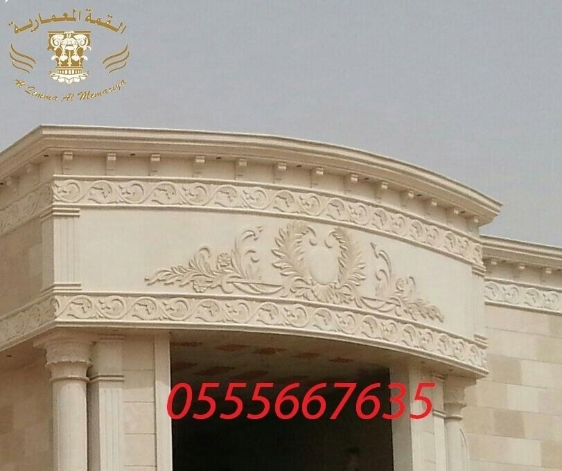 واجهات تصميم واجهات 0555667635