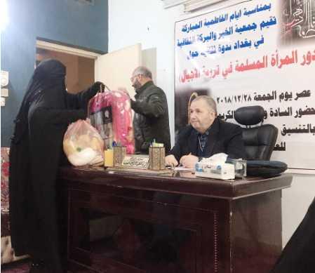 ندوة ثقافية بعنوان ( دور المرأة المسلمة في تربية الأجيال ) في جمعية الخير والبركة ببغداد
