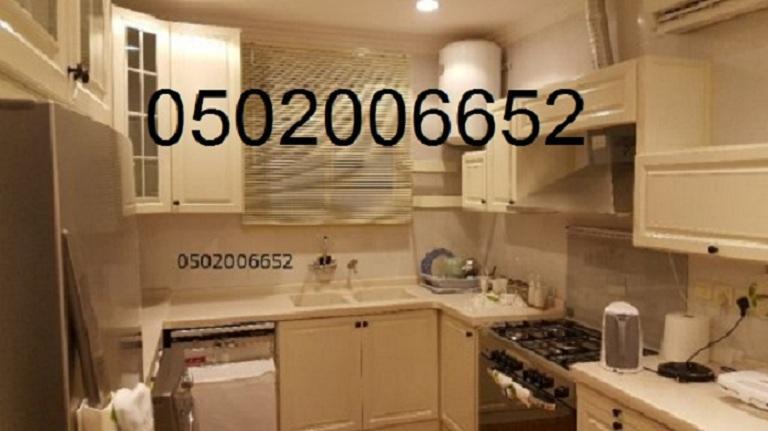 مطابخ فاخره,مطابخ ملكية ,مطابخ حديثة 175180322.jpg