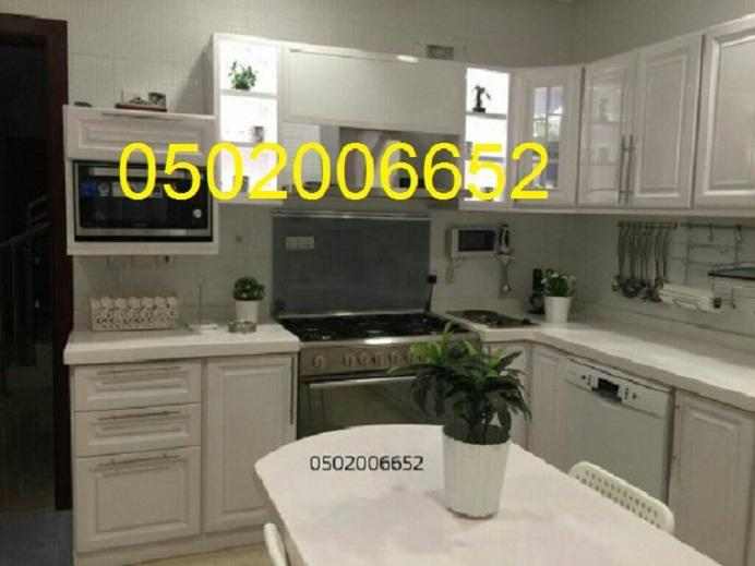 مطابخ فاخره,مطابخ ملكية ,مطابخ حديثة 519589941.jpg