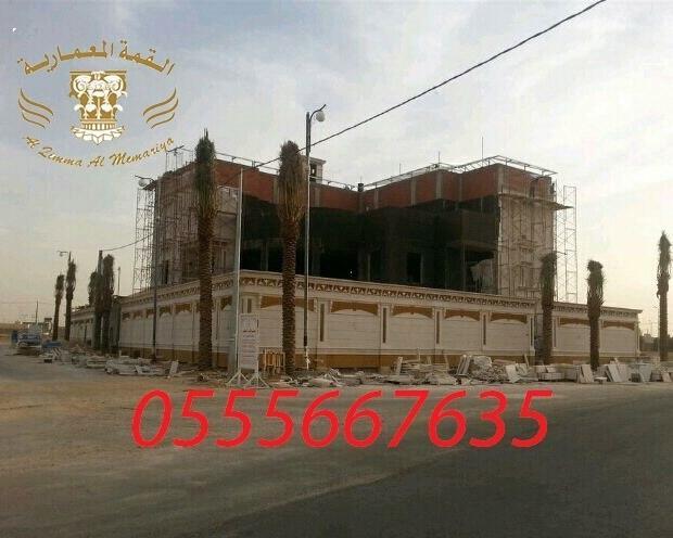 تنفيذ أعمال الحجر توريد وتركيب الرياض 0555667635