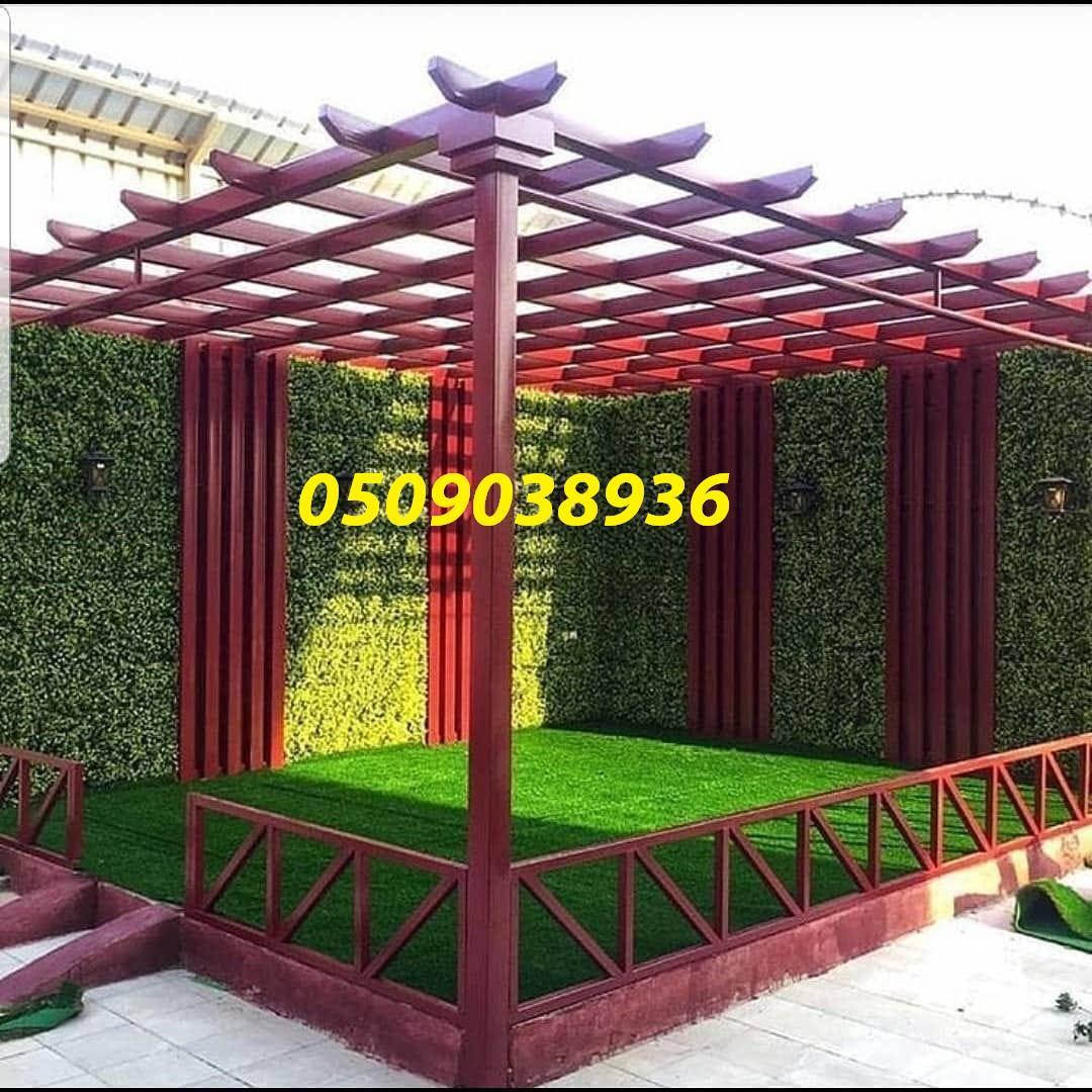 تصاميم مظلات حدائق منزلية بأشكال جديدة وتغطيات خشبية مظلات وسواتر