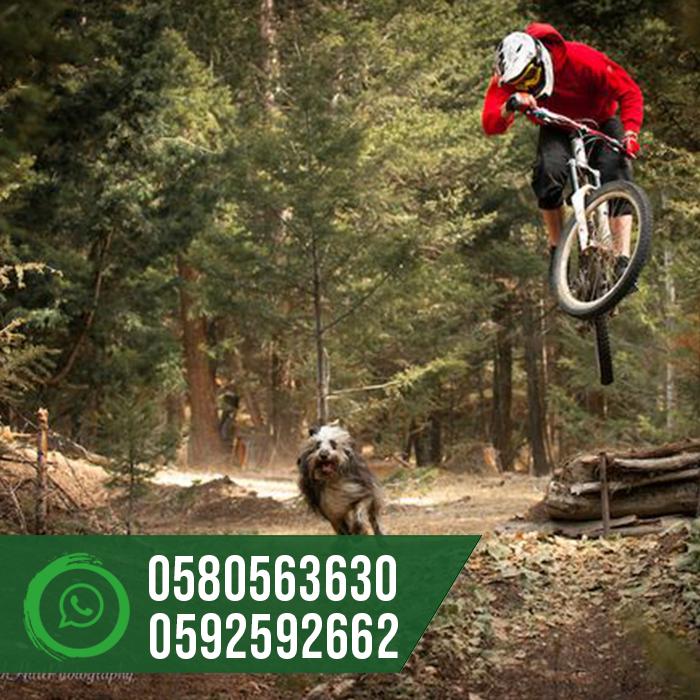اسعار الدراجات الهوائية السعودية 0580563630