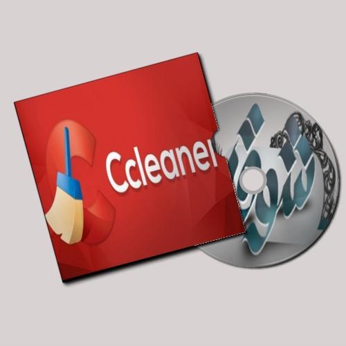 CCleaner Professional 5.54.7088 Final الويندوز 866600384.jpg