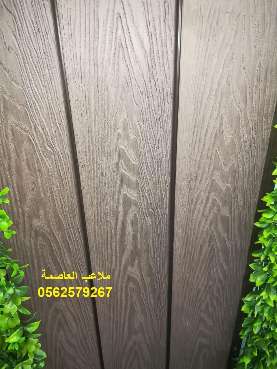 ديكورات عشب صناعي مؤسسه ملاعب العاصمة عشب جداري ديكورات حجريه 0562579267 488604947