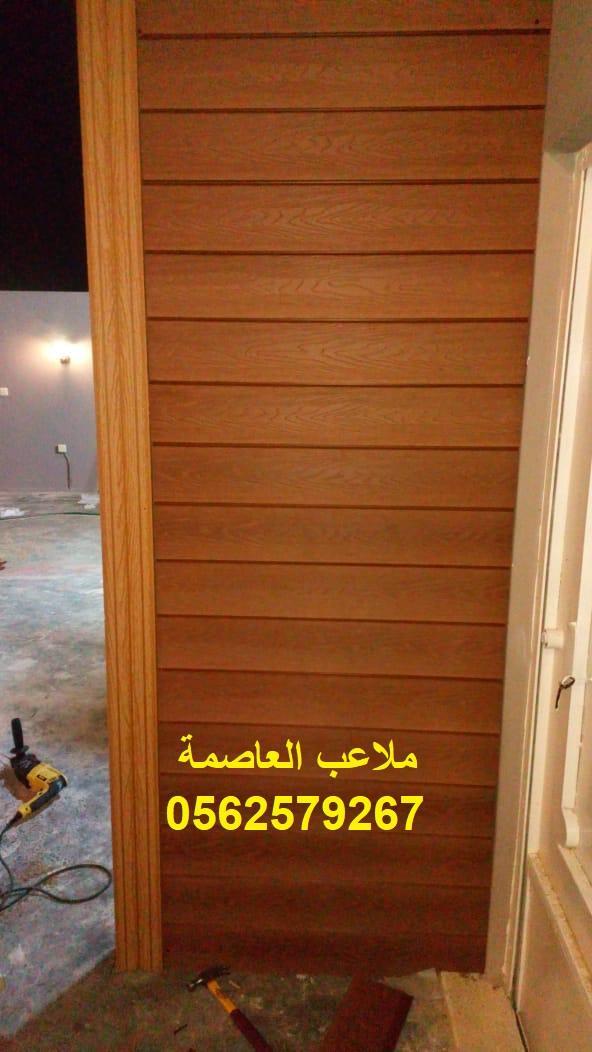 ديكورات عشب صناعي مؤسسه ملاعب العاصمة عشب جداري ديكورات حجريه 0562579267 845121443