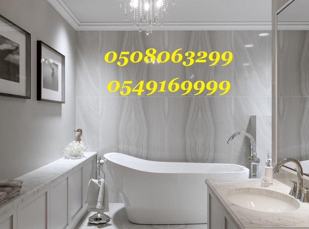 0508063299_0549169999 657339918.jpg