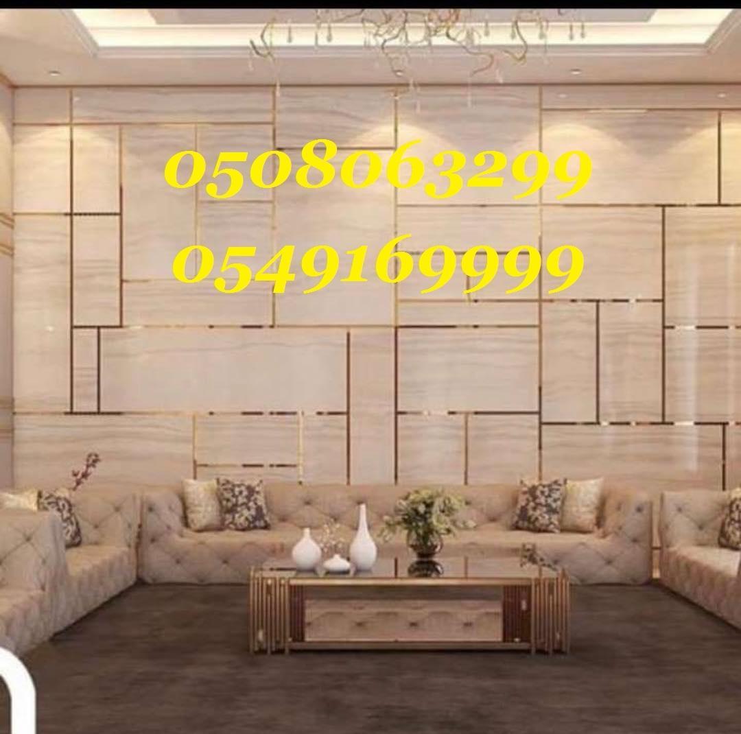 0508063299_0549169999 939572150.jpg