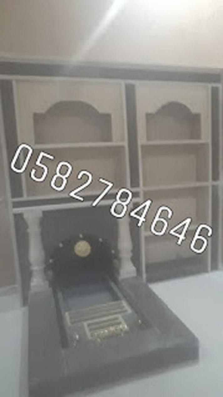 اجمل ديكورات, مشبات رخام,مشبات مميزه, 824139916.jpg