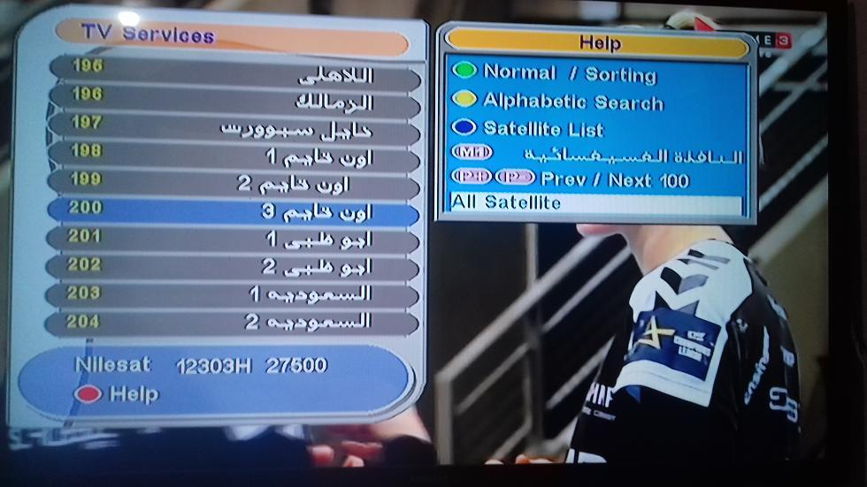 احدث قنوات توب فيلد عربى 418917237.jpg