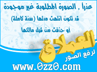 منتدى القائد العام الشهيد الرمز ياسر عرفات