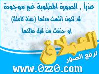 السيـــــــــــرة