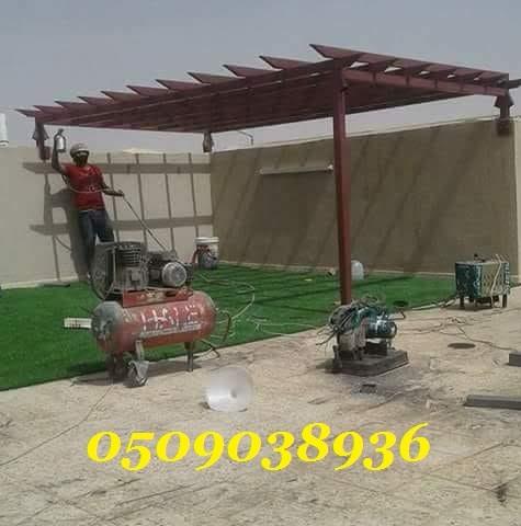 مظلات وسواتر الرياض 0509038936