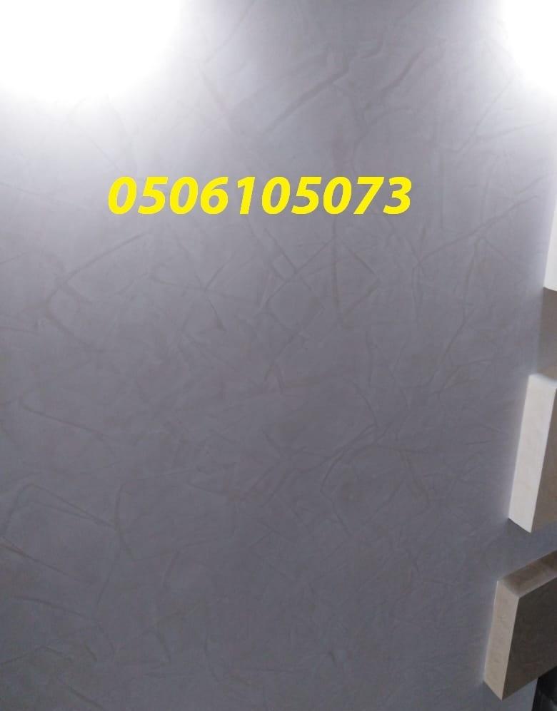 ديكورات 0506105073