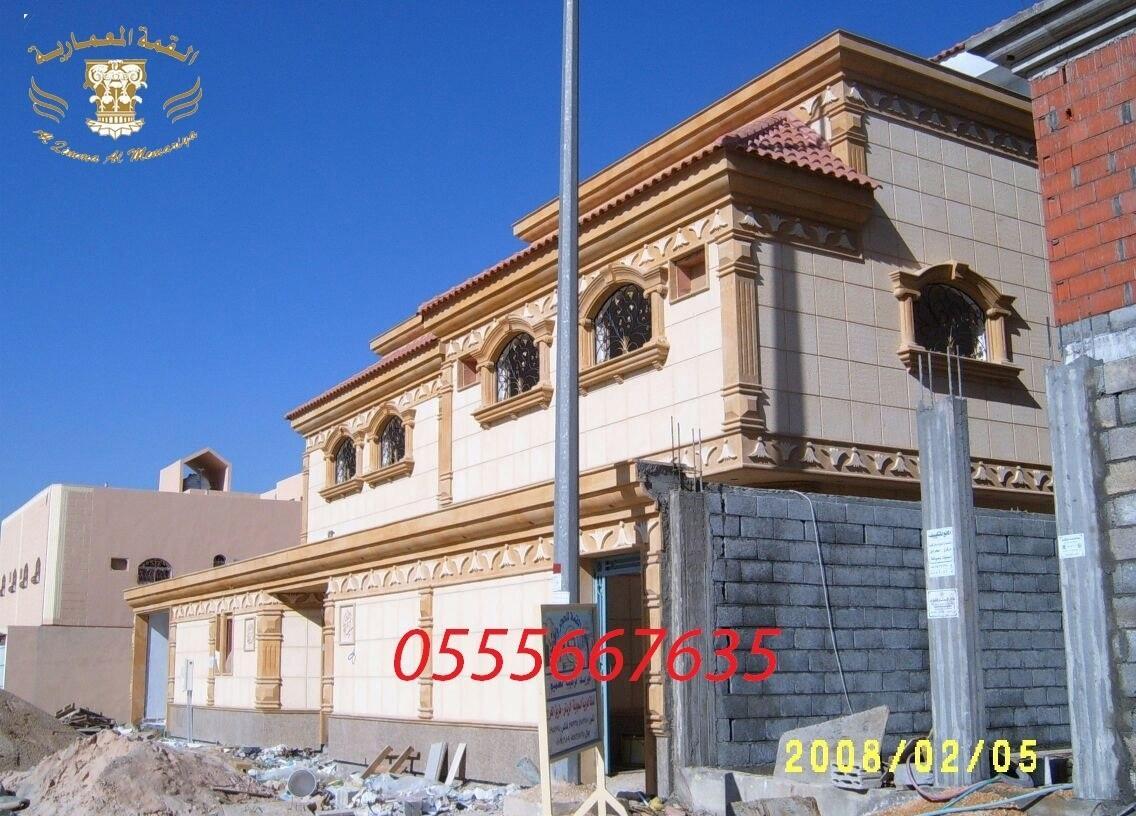 واجهات منازل طبيعي 0555667635