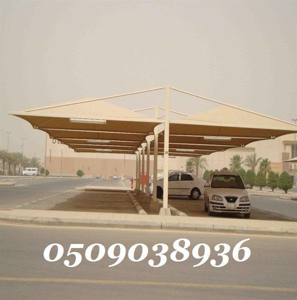اسعار سواتر المنازل-تركيب الضمان 0509038936