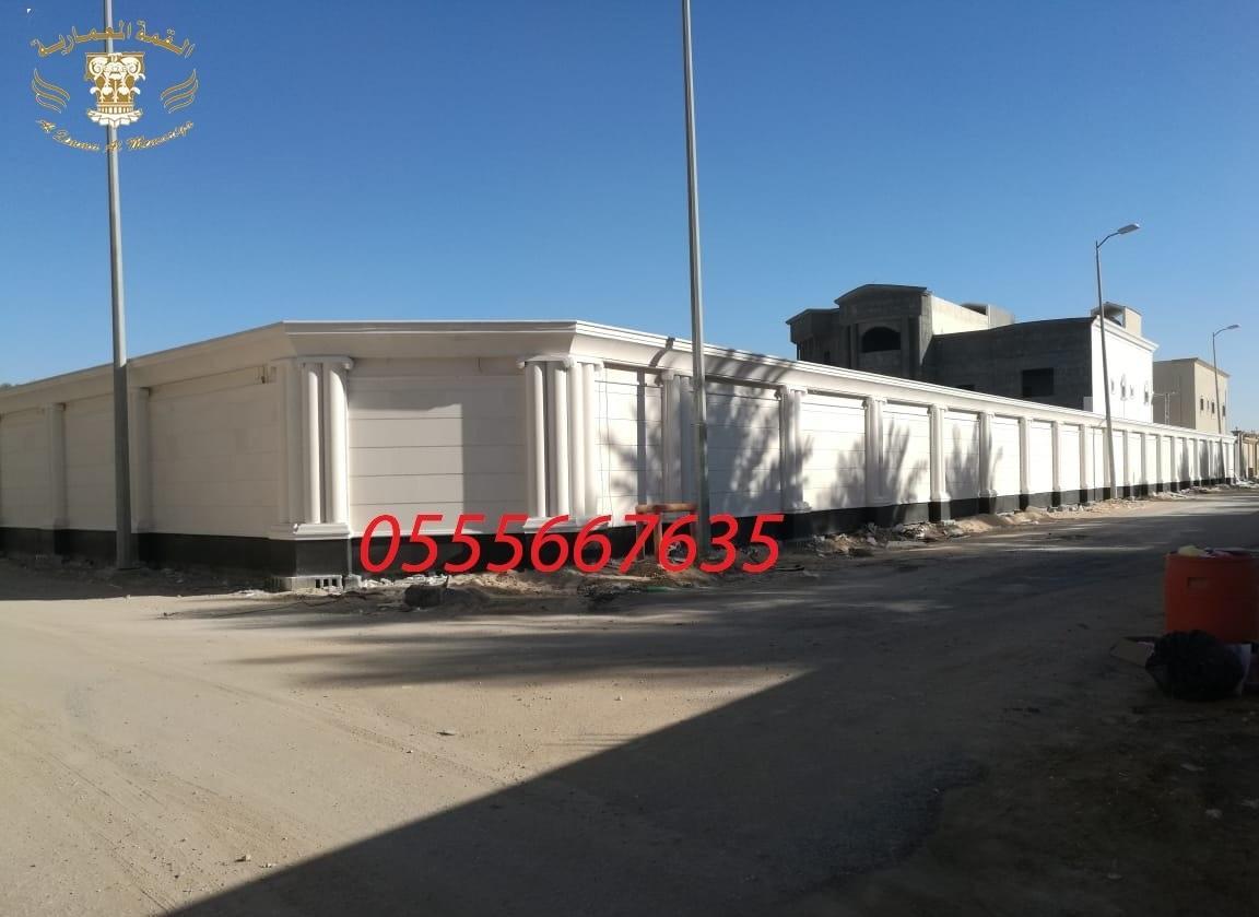 ارقام مصانع الرياض 0555667635