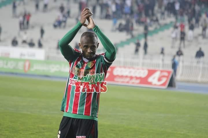 Amada Ibrahim Samuel
