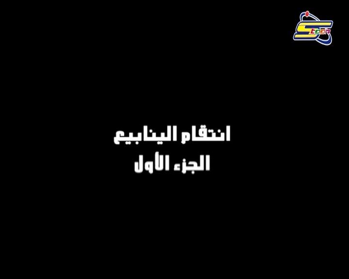 المحقق كونان الجزء 9 مدبلج عربي [01 + 02] [ TS - 576p ] تحميل تورنت 6 arabp2p.com