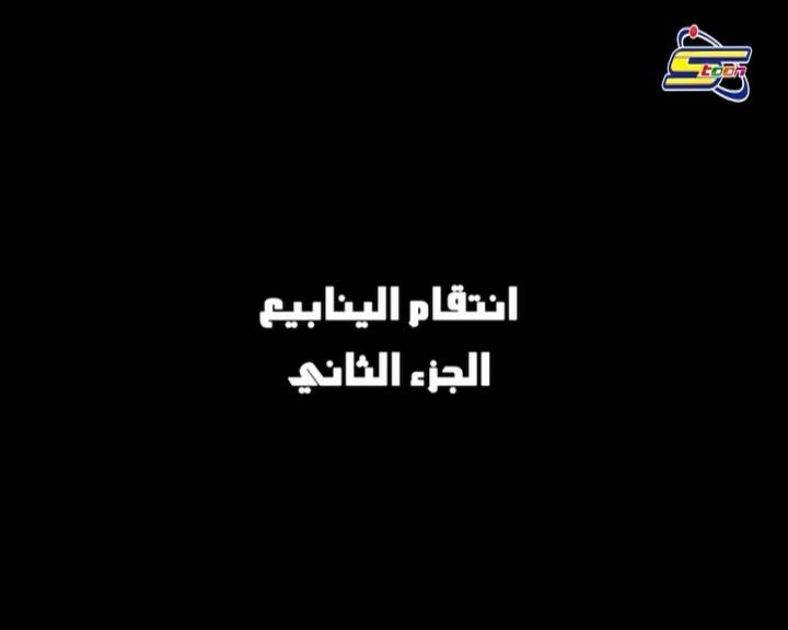 المحقق كونان الجزء 9 مدبلج عربي [01 + 02] [ TS - 576p ] تحميل تورنت 11 arabp2p.com