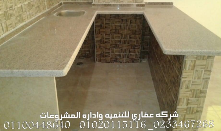 شركة تشطيب فى مصر شركة عقاري 01020115116 172899554