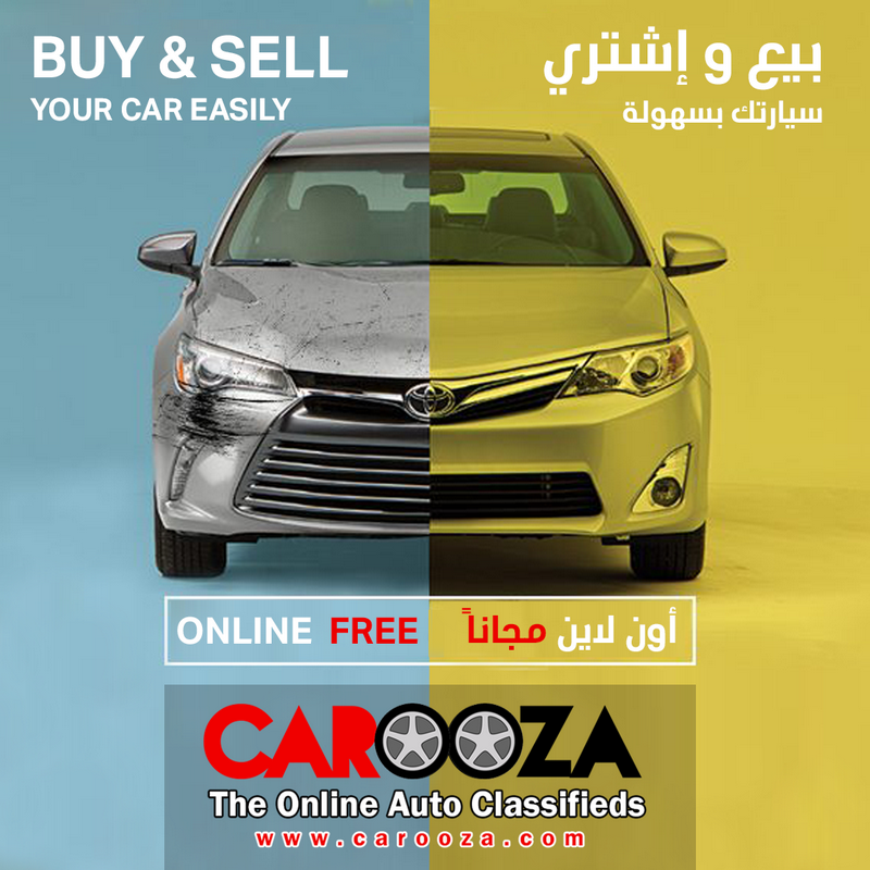 used cars for sale The best Deals from Car dealers