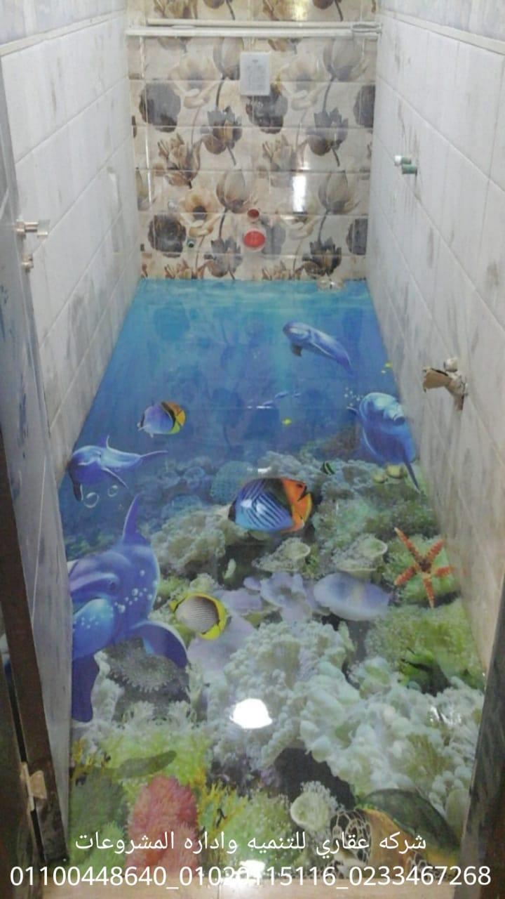 ديكورات حمامات  شركة عقاري  للتنميه واداره المشروعات  (  01020115116 ) 381526984