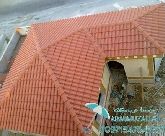 اسعار القرميد البلاستيك فى دبي 00971547642570 539411095