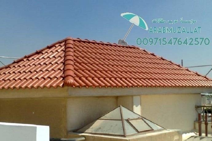 اسعار القرميد البلاستيك فى دبي 00971547642570 883122678