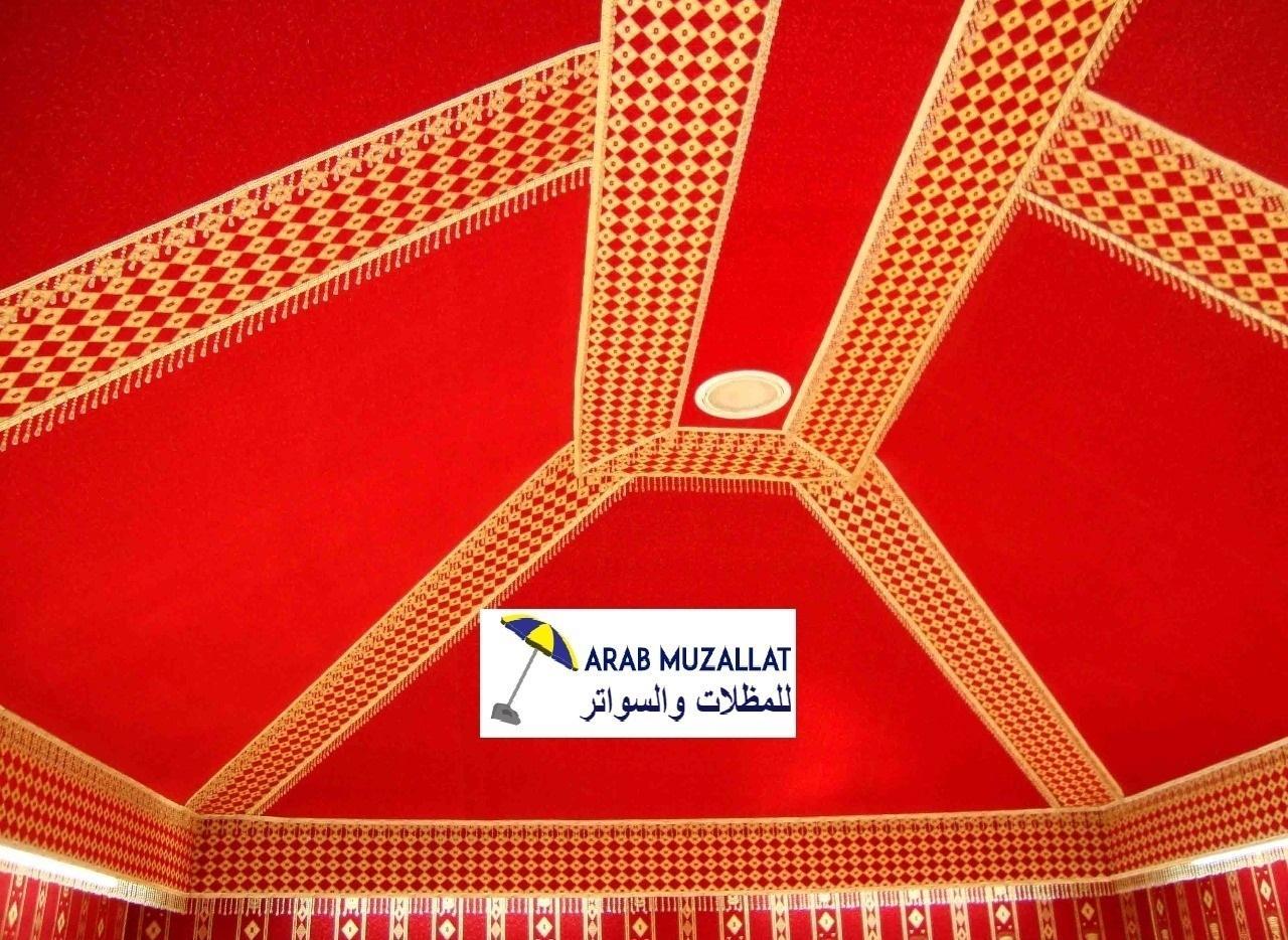 بيت شعر للبيع في الامارات 00971547642570 149801856